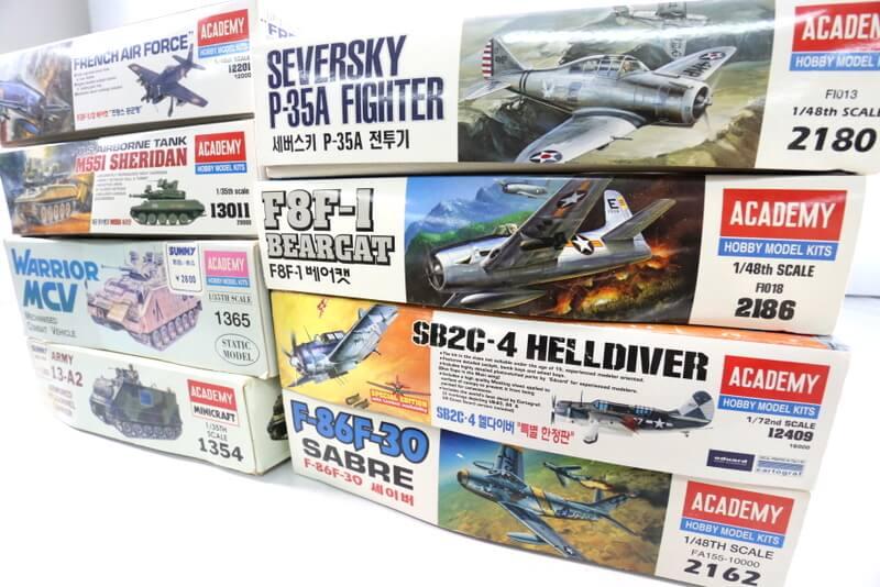 アカデミーのプラモデル。戦車や戦闘機など多彩に展開しています。高価買取を致しておりますのでぜひご利用ください。