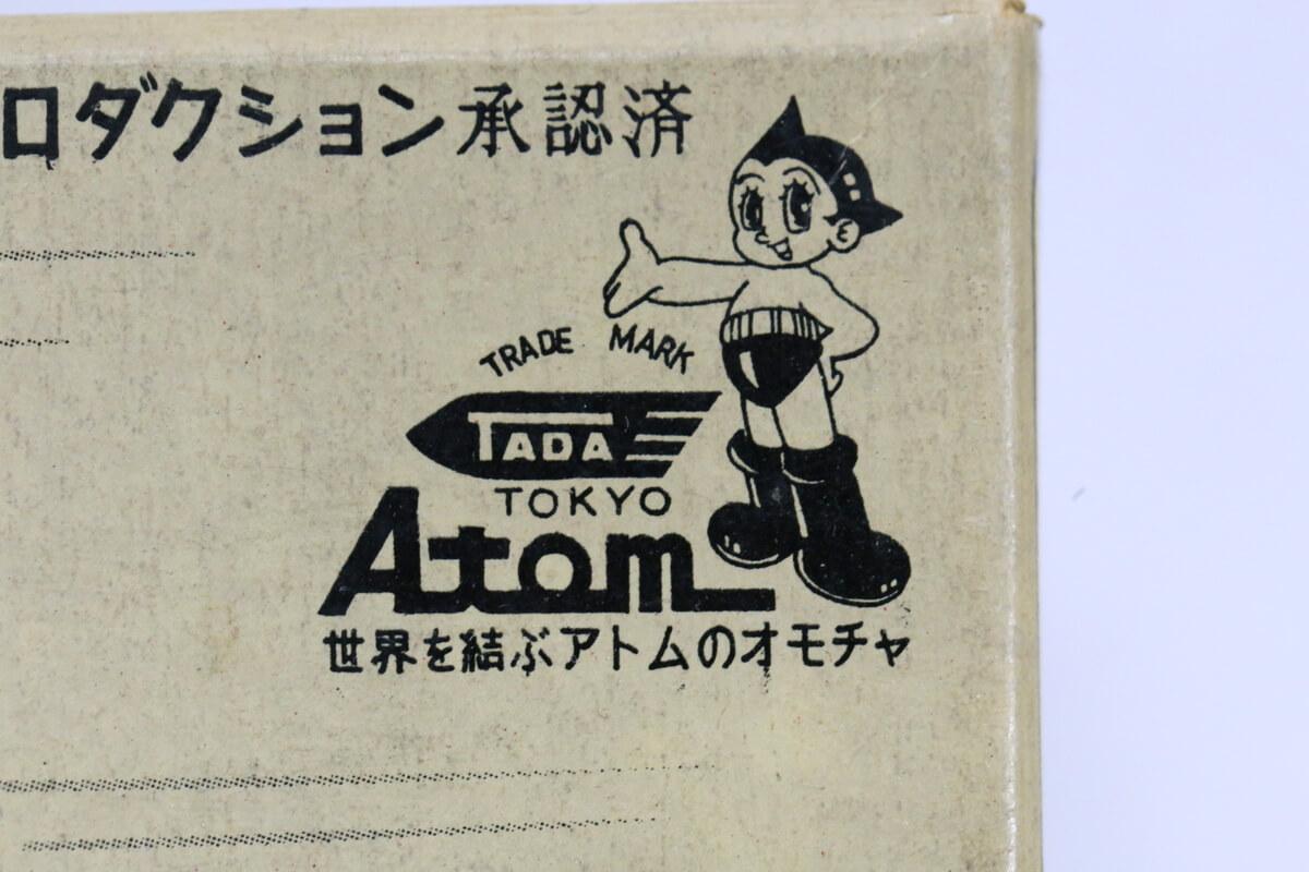 多田製作所のマーク