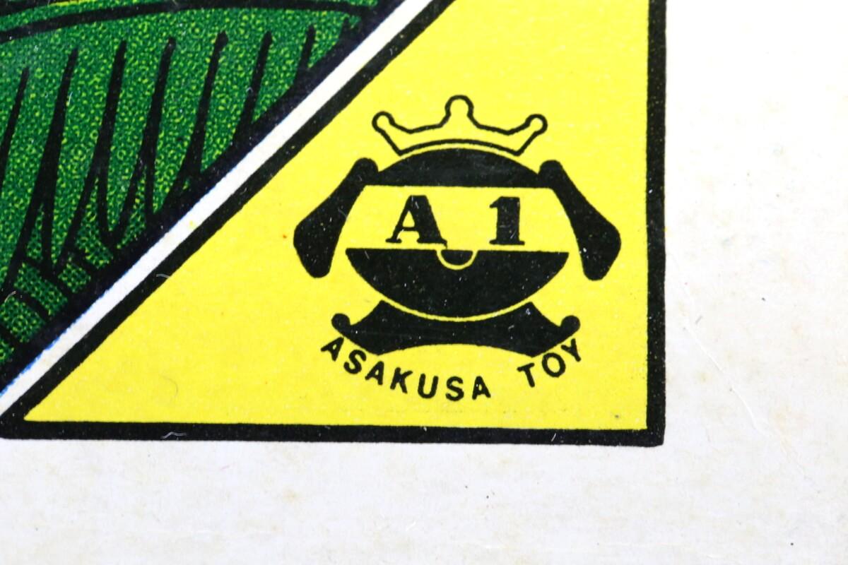 浅草玩具のマーク