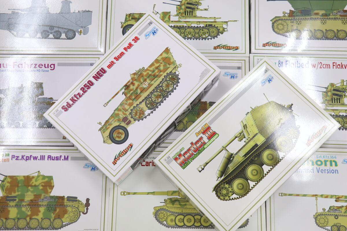 サイバーホビーのプラモデル買取は戦車プラモが人気です。