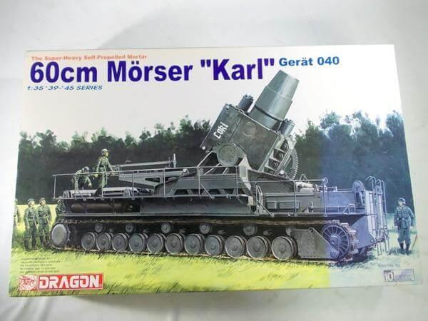 ドラゴン 1/35 ドイツ軍 60cm自走砲カール 6179