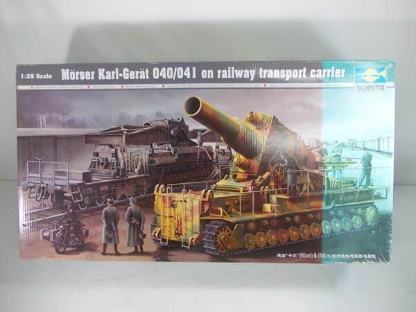 トランペッター 1/35 カール重自走臼砲 後期型 鉄道運搬車 00209