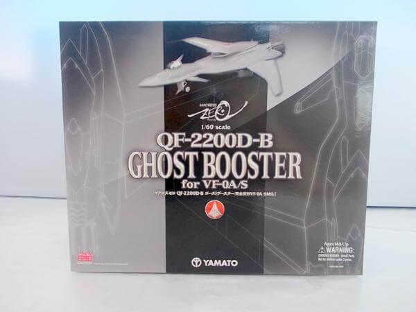 やまと 1/60 マクロスZERO QF-22000D-B ゴーストブースター