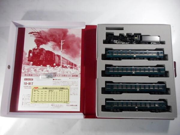 KATO/ROUNDHOUSE 10-917 秩父鉄道 パレオエクスプレスタイプ 5両
