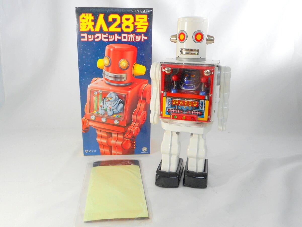 大阪ブリキ【鉄人28号 コックピットロボット】
