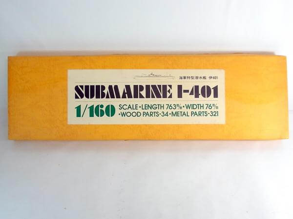 ハセガワ 1/160 日本海軍特型潜水艦 伊401