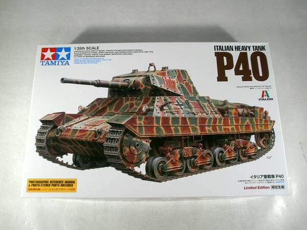 タミヤ/イタレリ 1/35【重戦車P40】89792 限定生産
