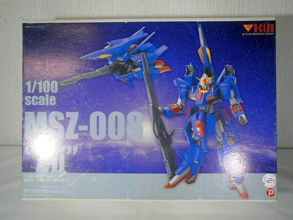 Bクラブ1/100 MSZ-008 ゼッツー #2075 ガンダム