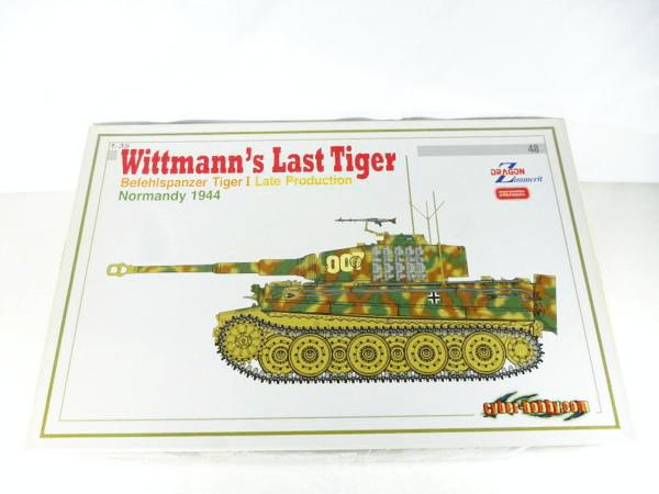 サイバーホビー 1/35 Wittmann's Last Tiger  白箱