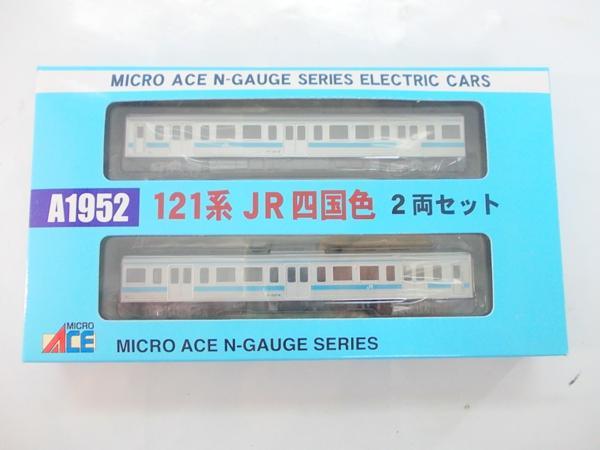 マイクロエース A1952 121系 JR四国色 2両セット