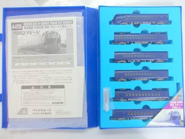 マイクロエース A0750 南海電鉄50000系 特急ラピート 6両セット