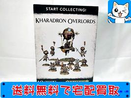 ウォーハンマー Start Collecting! Kharadron Overlords 70-80 WARHAMMER