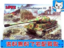 Amusing Hobby 135 ドイツ超重戦車 VII号 レーヴェ #35A005