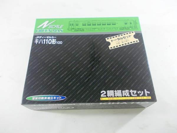 グリーンマックス JRキハ110形100 2両編成セット