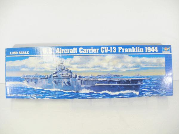 トランペッター1/350 US AircaftCarrier CV13 Frankin1944