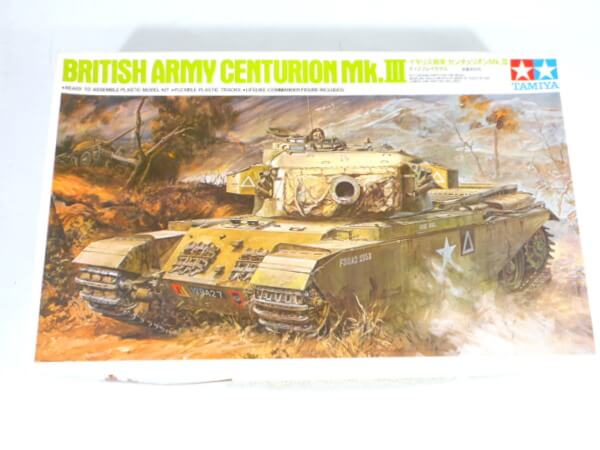 タミヤ 1/35 【イギリス戦車 センチュリオン MK.Ⅲ】89555