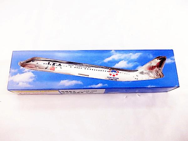 クロスウイング JTA 九州-沖縄 サミット 2000