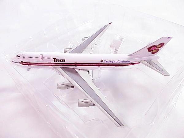 ドラゴン 1/400 タイ航空 ボーイング747-4D7