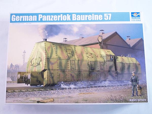 トランペッター 1/35 ドイツ装甲機関車 BR57
