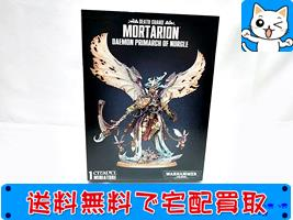 ウォーハンマー 40000 Mortarion Daemon Primarch of Nurgle 43-49 WARHAMMER ゲーム 未