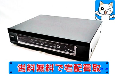 OPPO ブルーレイディスクプレーヤー BDP-95