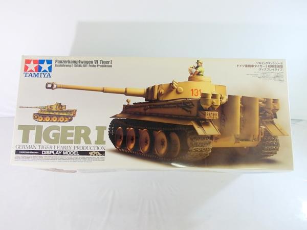 タミヤ 1/16 ドイツ重戦車タイガーⅠ 初期生産型 36203