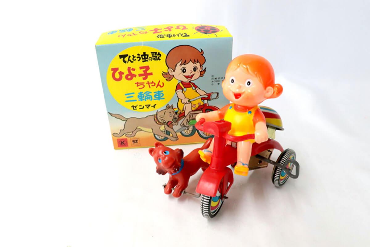 光球商会【てんとう虫の歌-ひよ子ちゃん-三輪車-ゼンマイ】