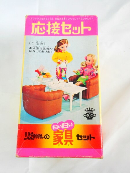 タカラ【応接セット】リカちゃんの白い家具
