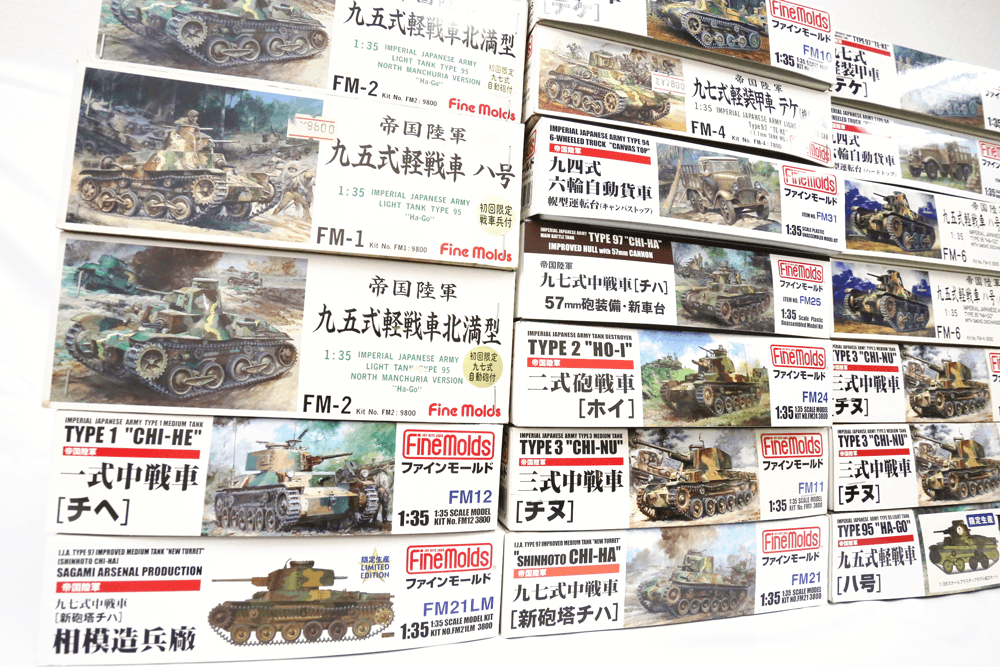 ファインモールドのプラモデルといえば戦車をはじめ、スター・ウォーズのシリーズなどが中古市場では人気です!