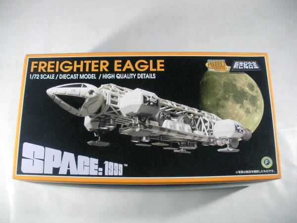 新世紀合金 1/72 SPACE1999 【フレイターイーグル】