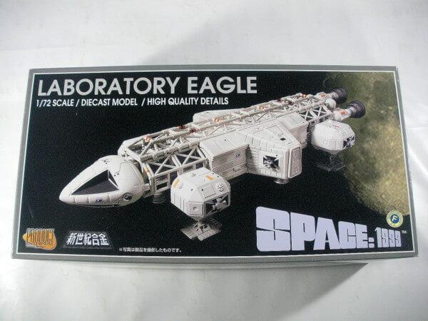 新世紀合金 1/72 SPACE1999 【ラボラトリーイーグル】SGM10
