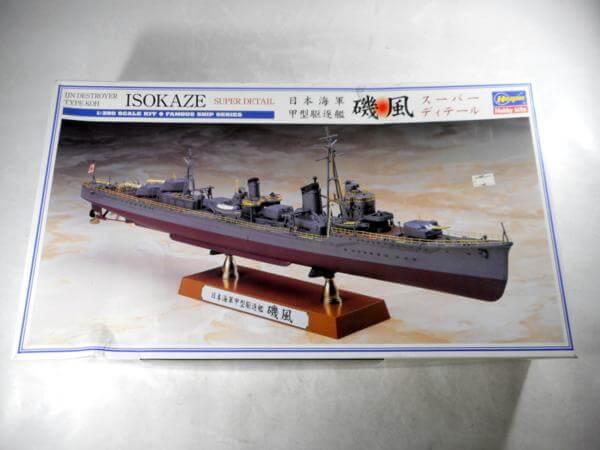 ハセガワ 1/350 日本海軍 甲型駆逐艦 磯風 #40069