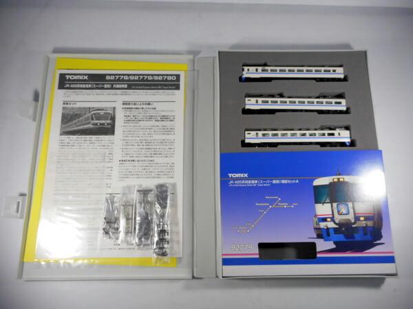 TOMIX 92779 JR 485系特急電車(スーパー雷鳥) 増結セットA