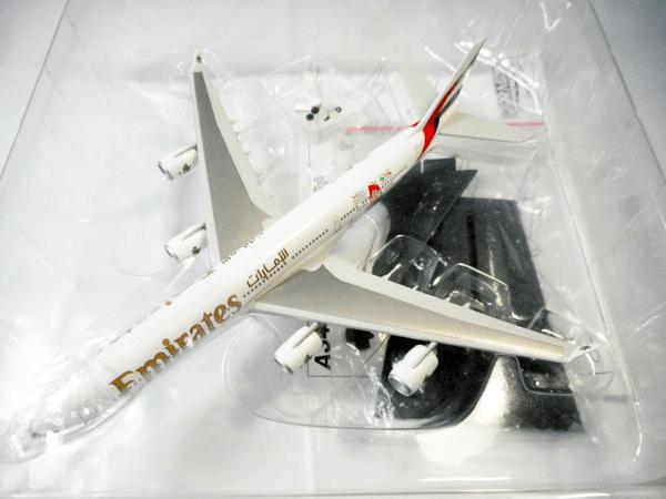 ドラゴン 1/400 エレミーツ A340-500