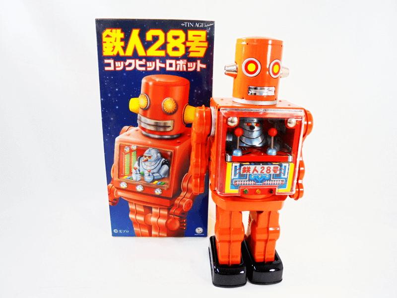 大阪ブリキ 鉄人28号 コックピットロボット【鉄人28号 ポピー・大阪ブリキ】お買取価格表を更新しました!