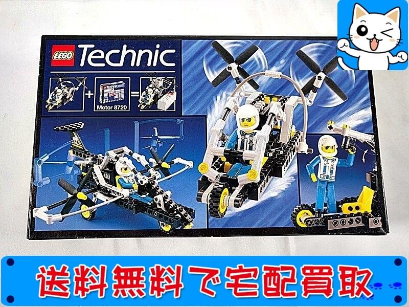 レゴ テクニック 8222 AIRPLANE