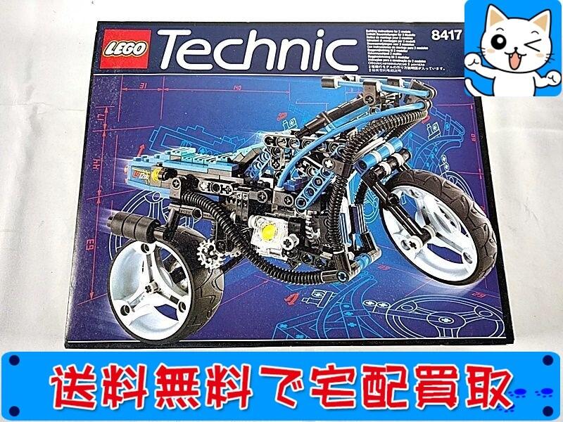 レゴ テクニック 8417 Mag Wheel Master