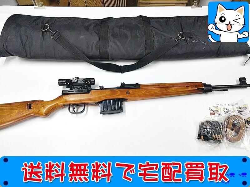 松栄 G43 モデルガンを高価買取