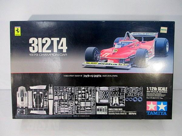 タミヤ 1/12【フェラーリ312T4 1979年チャンピオンカー】12035