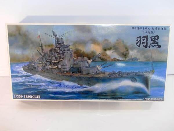 アオシマ 1/350 日本海軍重巡洋艦 妙高型 羽黒