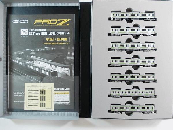 東京マルイ Zゲージ E231-500 通勤形(山手線)7両基本セット