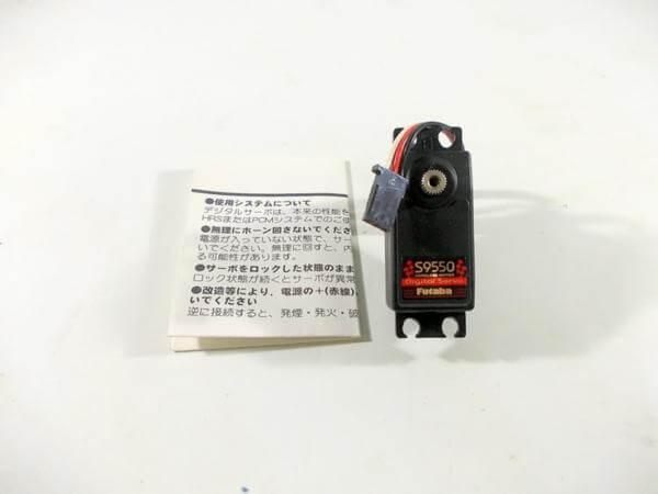 フタバ S9550 デジタルサーボ