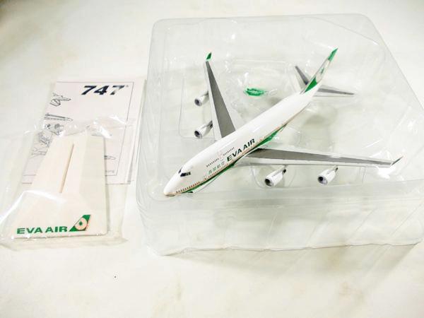 Jet-X 1/400 長榮航空 B747-400 JX064