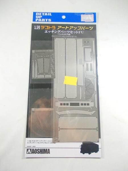 アオシマ 1/32 デコトラ エッチングパーツセットFU