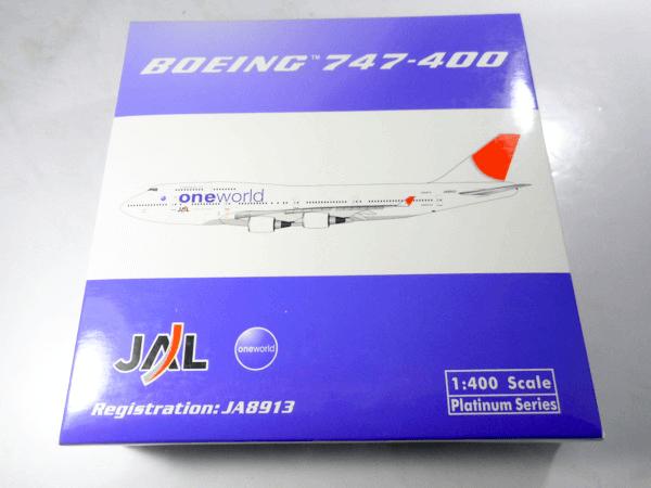 フェニックス 1/400 JAL B747-400 JA8913 oneworld塗装