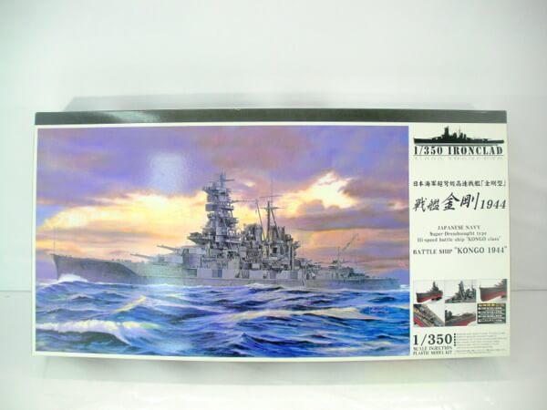 アオシマ 1/350 【戦艦 金剛 1944】 041178 初回限定版