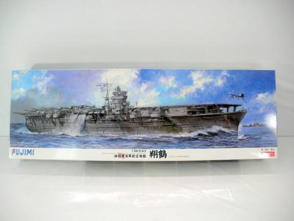 フジミ 1/350【旧日本海軍航空母艦 翔鶴】600031 初回限定特典