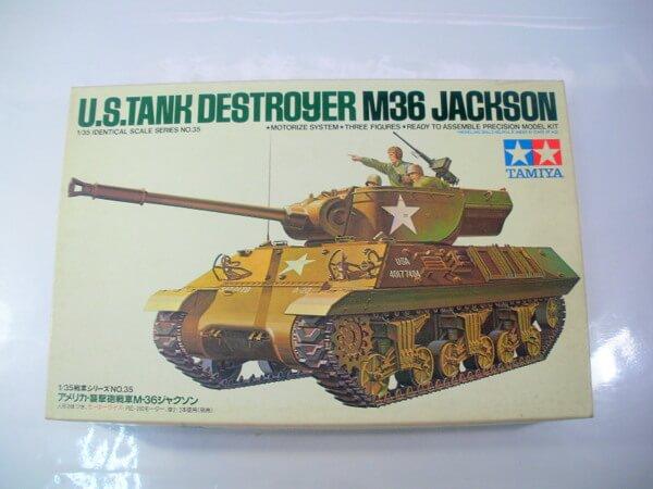 タミヤ1/35 襲撃砲戦車M-36ジャクソンMT135 モーター