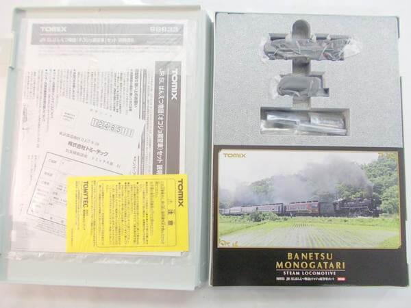 TOMIX 98933 JR SLばんえつ物語(オコジョ展望車)セット