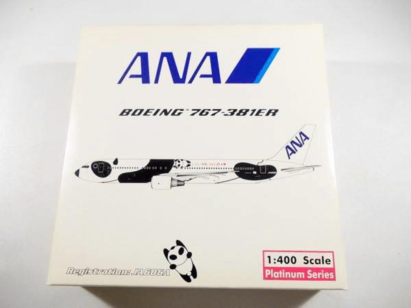 フェニックス 1/400 ANA B767-381ER パンダ★